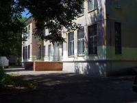 Самара, 13-й квартал, дом 13. органы управления