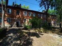 Samara, district 13th, house 16. Apartment house