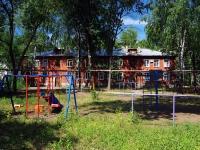 Samara, district 13th, house 17. Apartment house