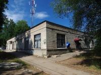 Самара, 13-й квартал, дом 41. офисное здание