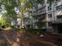 Samara, st Koptevskaya, house 5. Apartment house