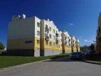 Samara, district Krutye Klyuchi, house 4. Apartment house