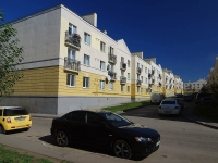 Samara, district Krutye Klyuchi, house 11. Apartment house