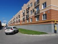 Samara, Finyutina Blvd, house 58. Apartment house