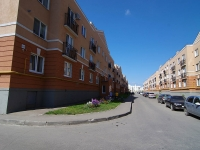 Samara, Blvd Finyutina, house 63. Apartment house
