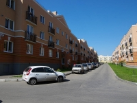 Samara, Blvd Finyutina, house 69. Apartment house