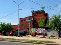 Самара, улица 7-я просека, дом 103. офисное здание