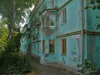 Samara, Privolzhskiy alley, house 10. Apartment house