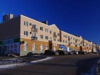Samara,  , house 110. Apartment house