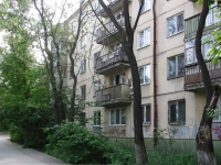 neighbour house: st. Aerodromnaya, house 1. Apartment house