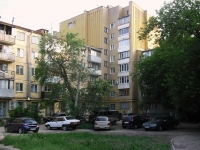 neighbour house: st. Aerodromnaya, house 2. Apartment house