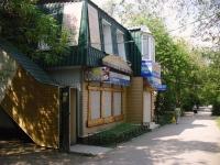 Samara, st Aerodromnaya, house 3А. multi-purpose building