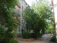 Samara, Aerodromnaya st, house 3. Apartment house