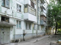 neighbour house: st. Aerodromnaya, house 6. Apartment house