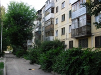 Samara, Aerodromnaya st, house 8. Apartment house