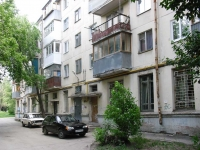 neighbour house: st. Aerodromnaya, house 9. Apartment house