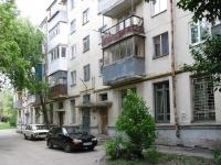 Samara, st Aerodromnaya, house 9. Apartment house