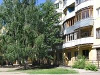 Самара, улица Аэродромная, дом 16А. многоквартирный дом