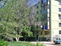Samara, Aerodromnaya st, house 18. Apartment house