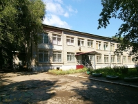 neighbour house: st. Aerodromnaya, house 22А. nursery school №337
