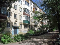 neighbour house: st. Aerodromnaya, house 31. Apartment house