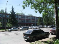 Samara, Aerodromnaya st, house 43. health center