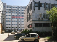 neighbour house: st. Aerodromnaya, house 45А. office building