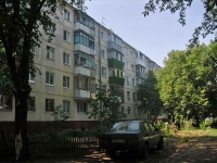 Samara, Aerodromnaya st, house 48. Apartment house