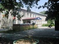 Самара, школа № 170 с кадетским отделением-интернатом, улица Аэродромная, дом 54