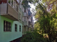 Samara, Aerodromnaya st, house 55. Apartment house