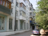 neighbour house: st. Aerodromnaya, house 56. Apartment house