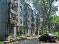 Samara, Aerodromnaya st, house 56. Apartment house