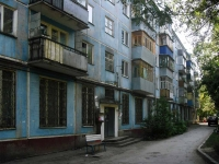 Samara, Aerodromnaya st, house 58. Apartment house