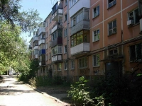 萨马拉市, Aerodromnaya st, 房屋 59. 公寓楼