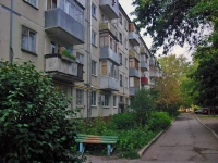 neighbour house: st. Aerodromnaya, house 61. Apartment house