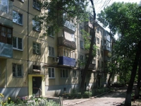 Samara, Aerodromnaya st, house 64. Apartment house