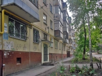 neighbour house: st. Aerodromnaya, house 69. Apartment house