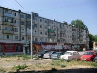 neighbour house: st. Aerodromnaya, house 72. Apartment house with a store on the ground-floor