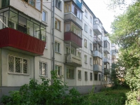 neighbour house: st. Aerodromnaya, house 74. Apartment house