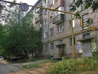 Samara, Aerodromnaya st, house 75. Apartment house with a store on the ground-floor