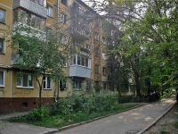 neighbour house: st. Aerodromnaya, house 79. Apartment house