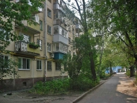 Samara, Aerodromnaya st, house 81. Apartment house