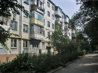 neighbour house: st. Aerodromnaya, house 83. Apartment house