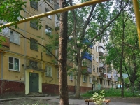 neighbour house: st. Aerodromnaya, house 89. Apartment house
