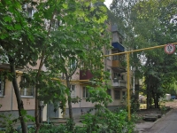 Samara, Aerodromnaya st, house 93. Apartment house