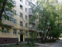 neighbour house: st. Aerodromnaya, house 96. Apartment house