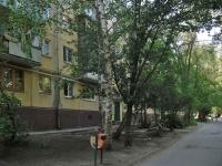 Samara, Aerodromnaya st, house 96. Apartment house