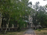 neighbour house: st. Aerodromnaya, house 97. Apartment house