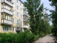 Samara, Aerodromnaya st, house 101. Apartment house