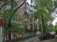 neighbour house: st. Aerodromnaya, house 107. Apartment house